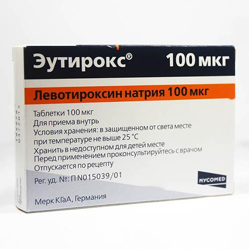 эутирокс, купить эутирокс
