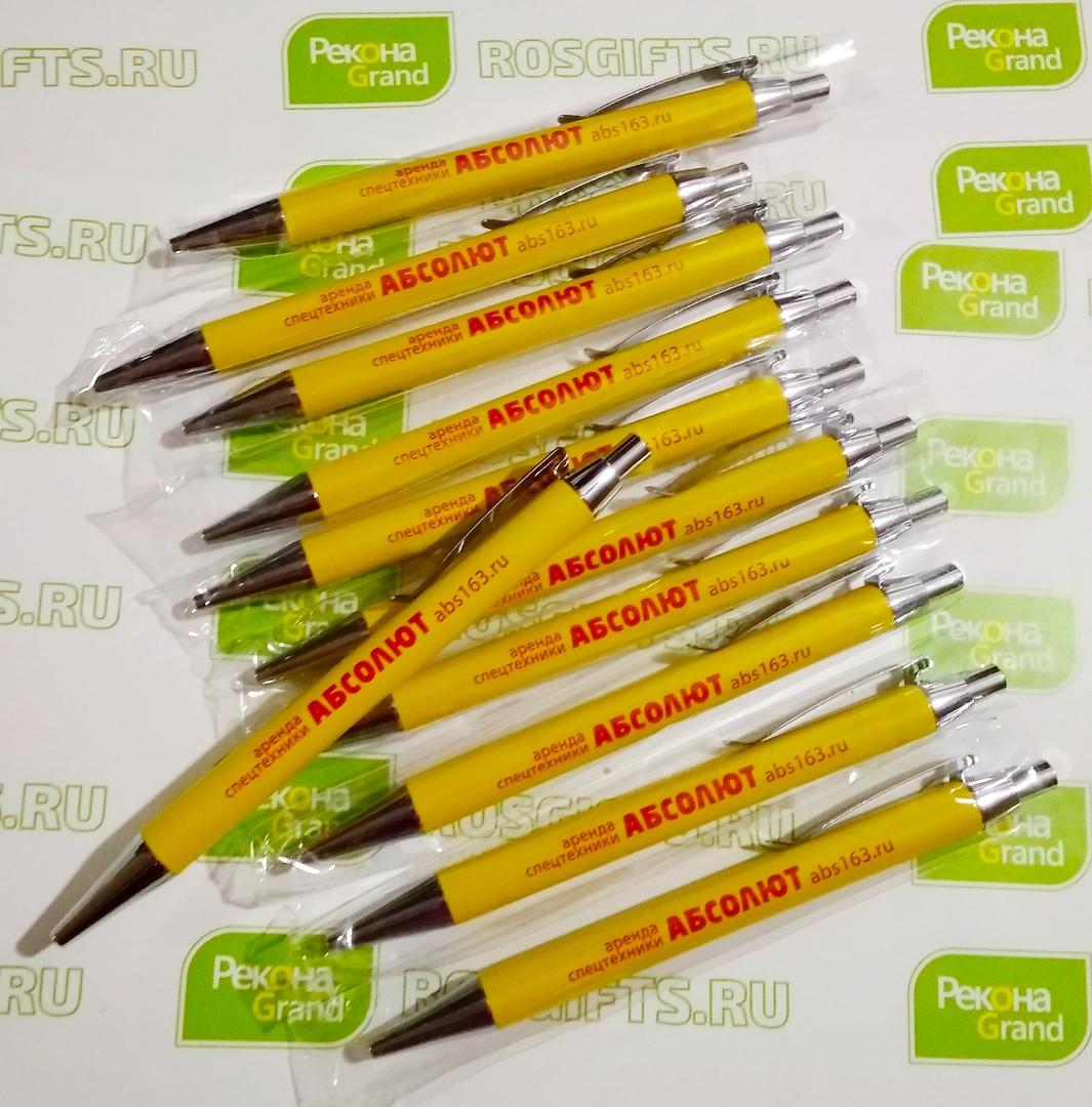 ручки с логотипом в Барнауле