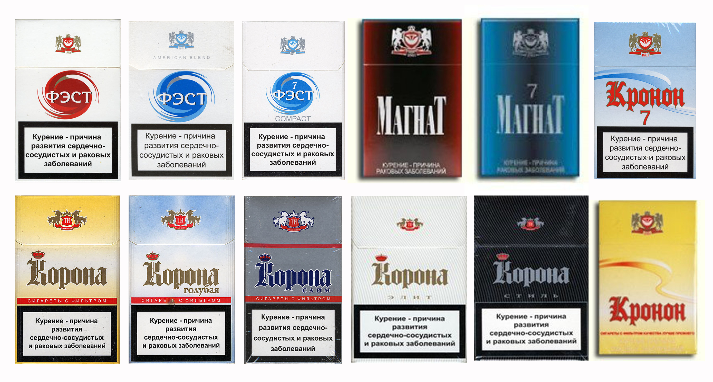 Купить белорусские сигареты без акциза inhale электронная сигарета купить самара