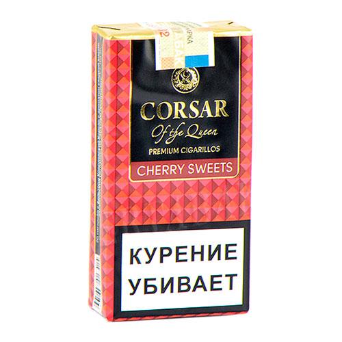 Корсары сигареты где купить сигареты без фильтра купить в белгороде