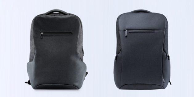 рюкзаки Xiaomi Business Travel Backpack