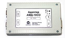 Адаптер АМД-10СО