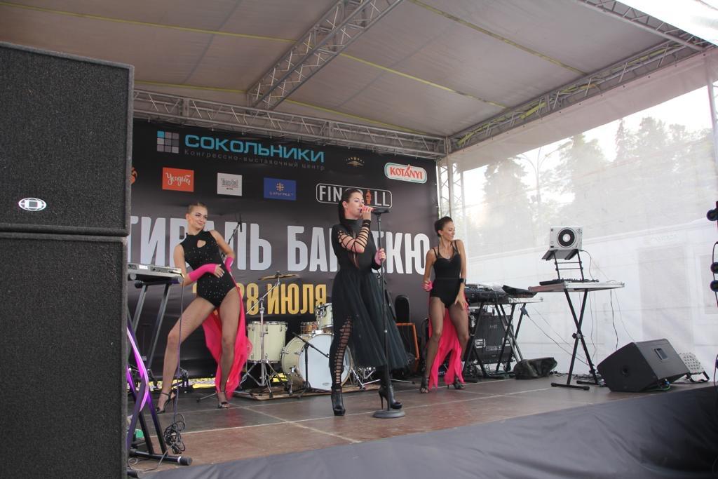 Выступление певицы Атмосфера