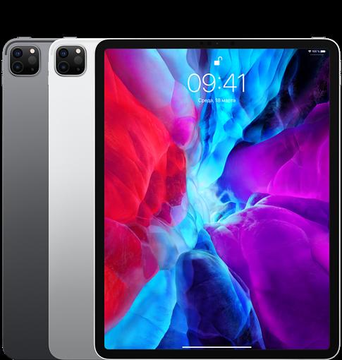 iPad Pro 2020 12.9 купить недорого