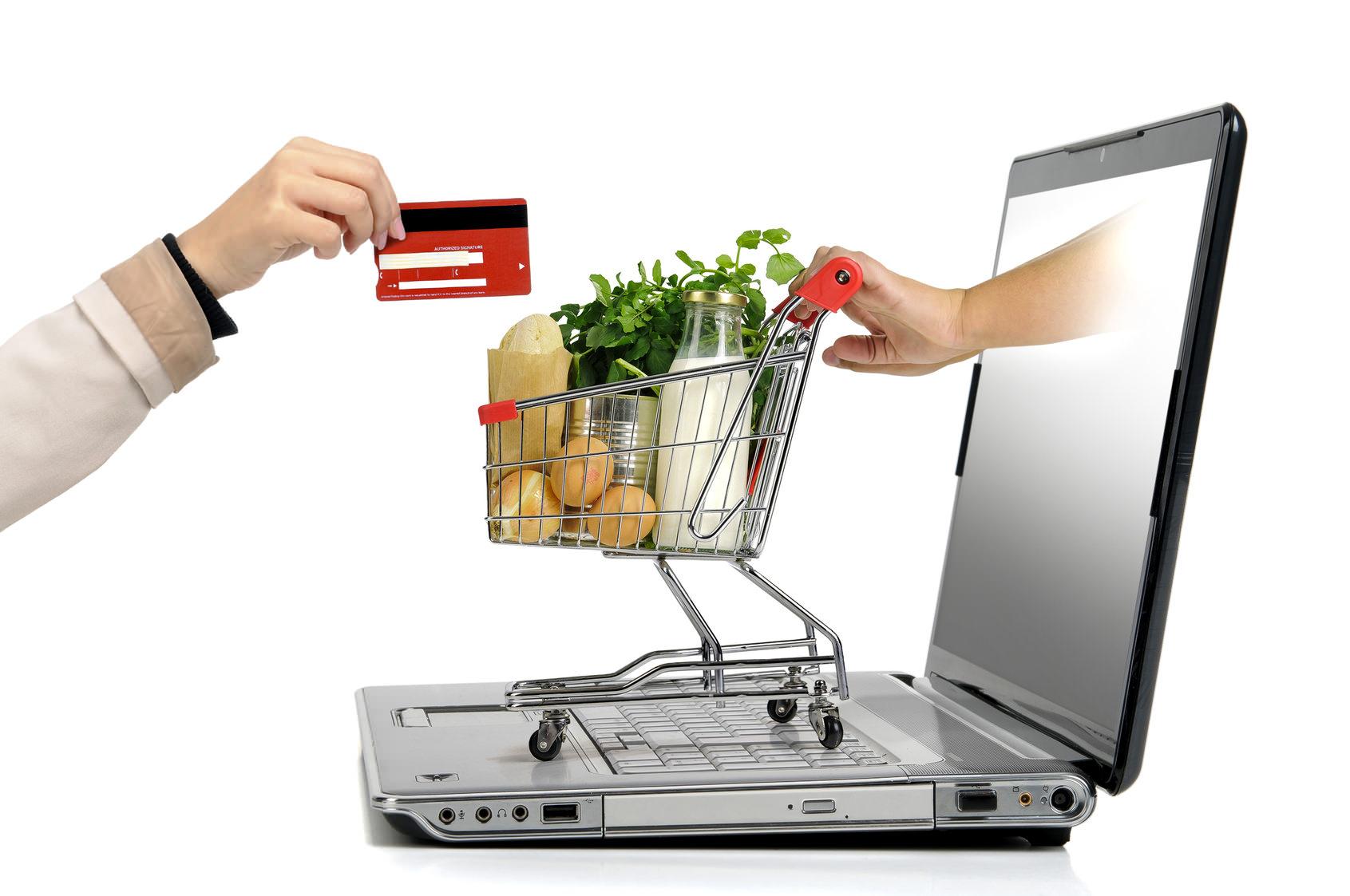 Интернет-магазины: были, есть, будут