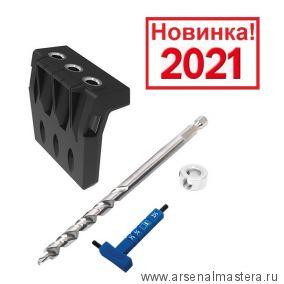 Кондуктор для сверления Kreg Micro-Pocket для Pocket-Hole Jig 720 в комплекте со сверлом стопорным кольцом и ключом KPHA730 Новинка 2021 года!
