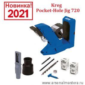 Кондуктор для сверления Kreg Pocket-Hole Jig 720 KPHJ720-INT Новинка 2021 года!