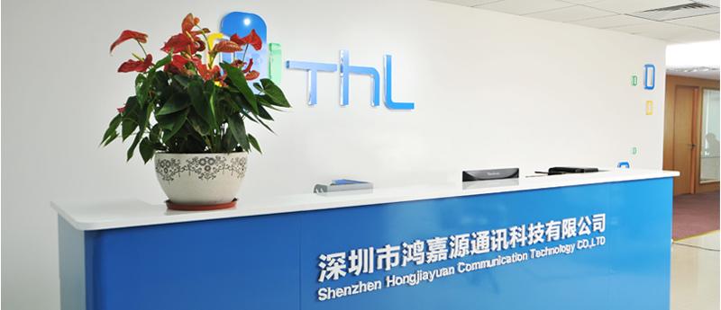 Офис THL в Шенжене