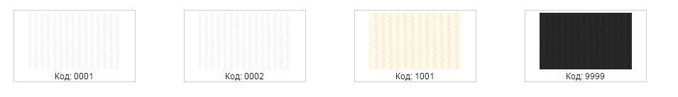 стандартные цвета натяжных потолков клипсо