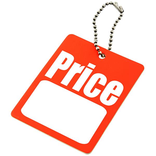 Все цены соответствуют сайту