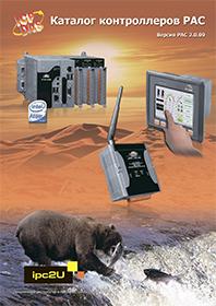 Линейка контроллеров РАС от ICP DAS