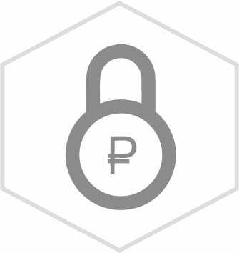 Гарантия неизменности цены icon