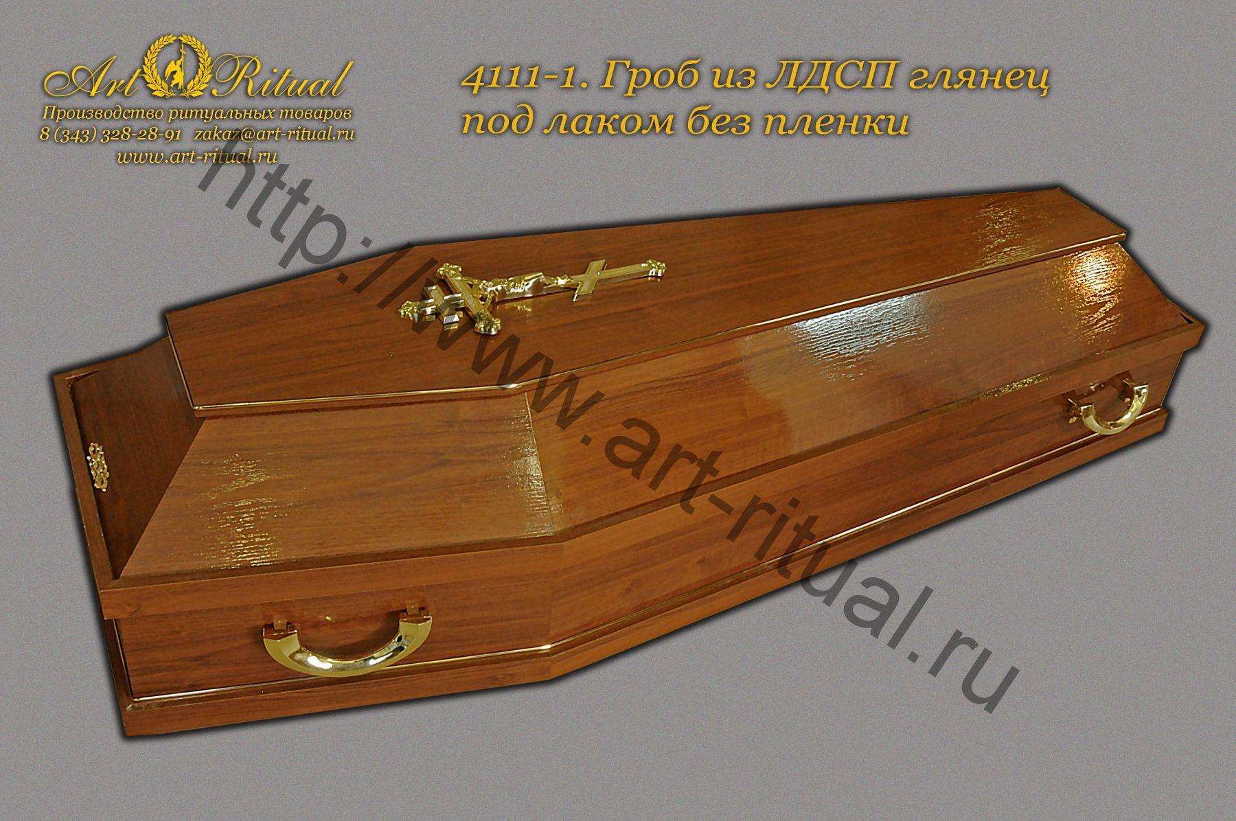 зодиака Козерог вакансии обивщик гробов москва парфюм очень четким