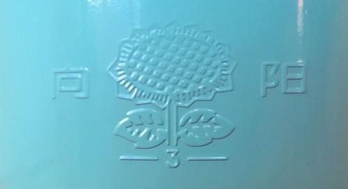 Китайский термос Sunflower Подсолнух с колбой из стекла - логотип компании производителя
