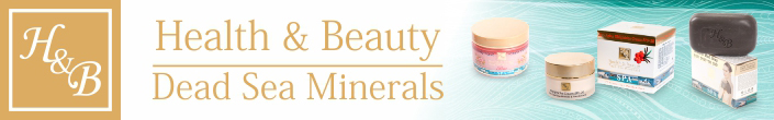 Купить косметику Health & Beauty