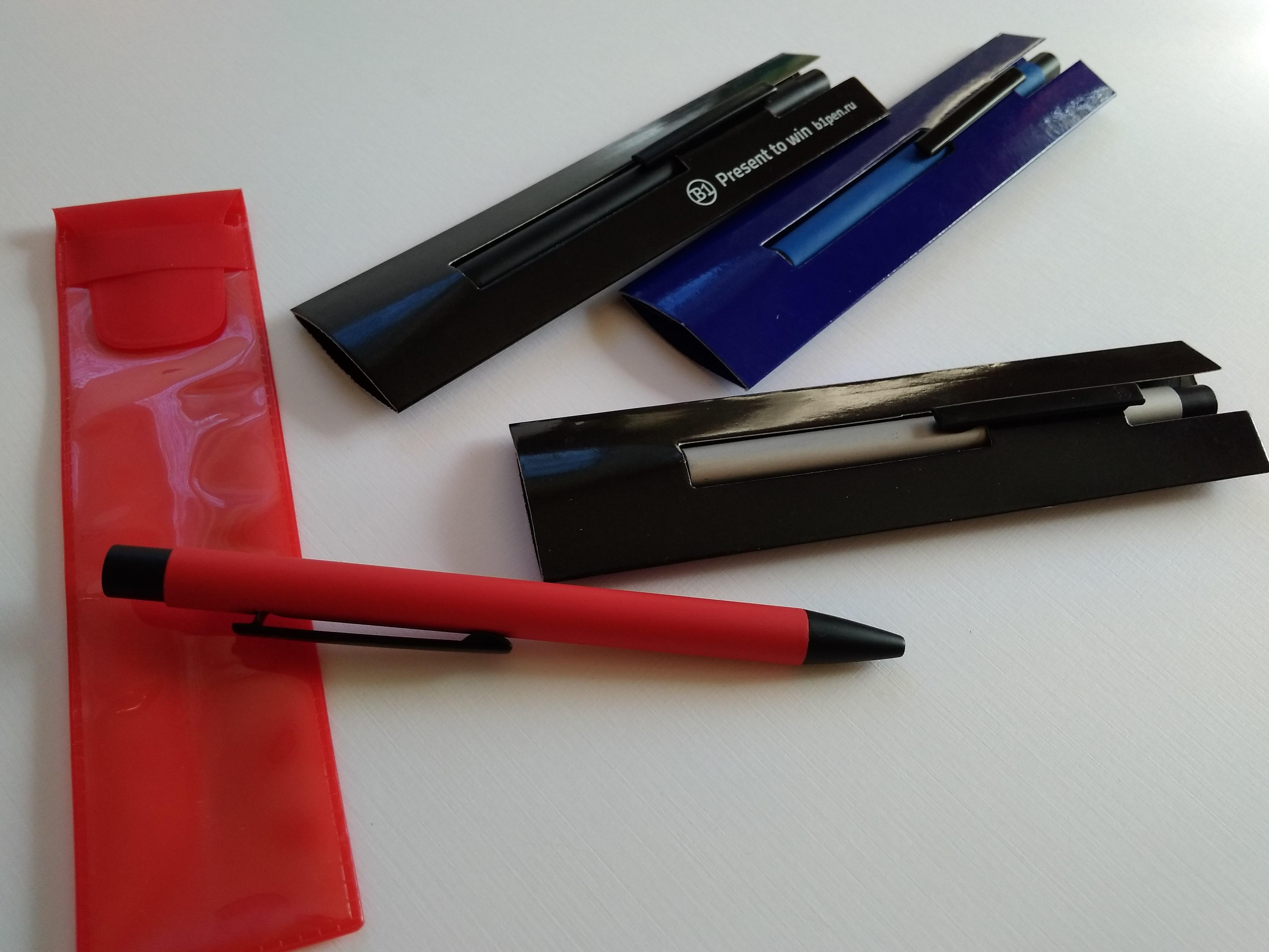 Ручки с софт-тач покрытием Skinny