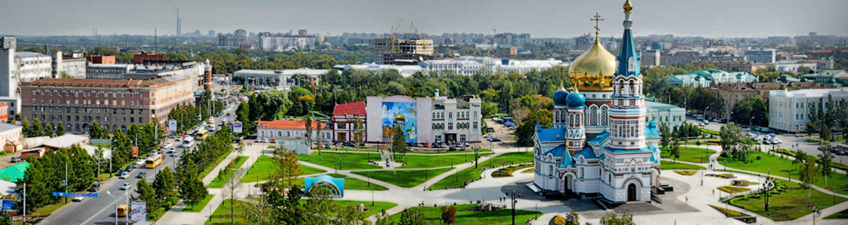 Омск - Соборная площадь