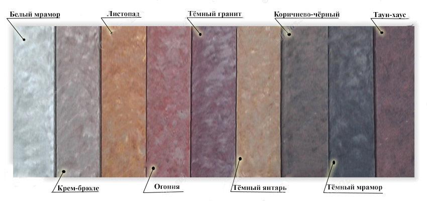 Пример цвета 'Мрамор из бетона', кликните для увеличения картинки