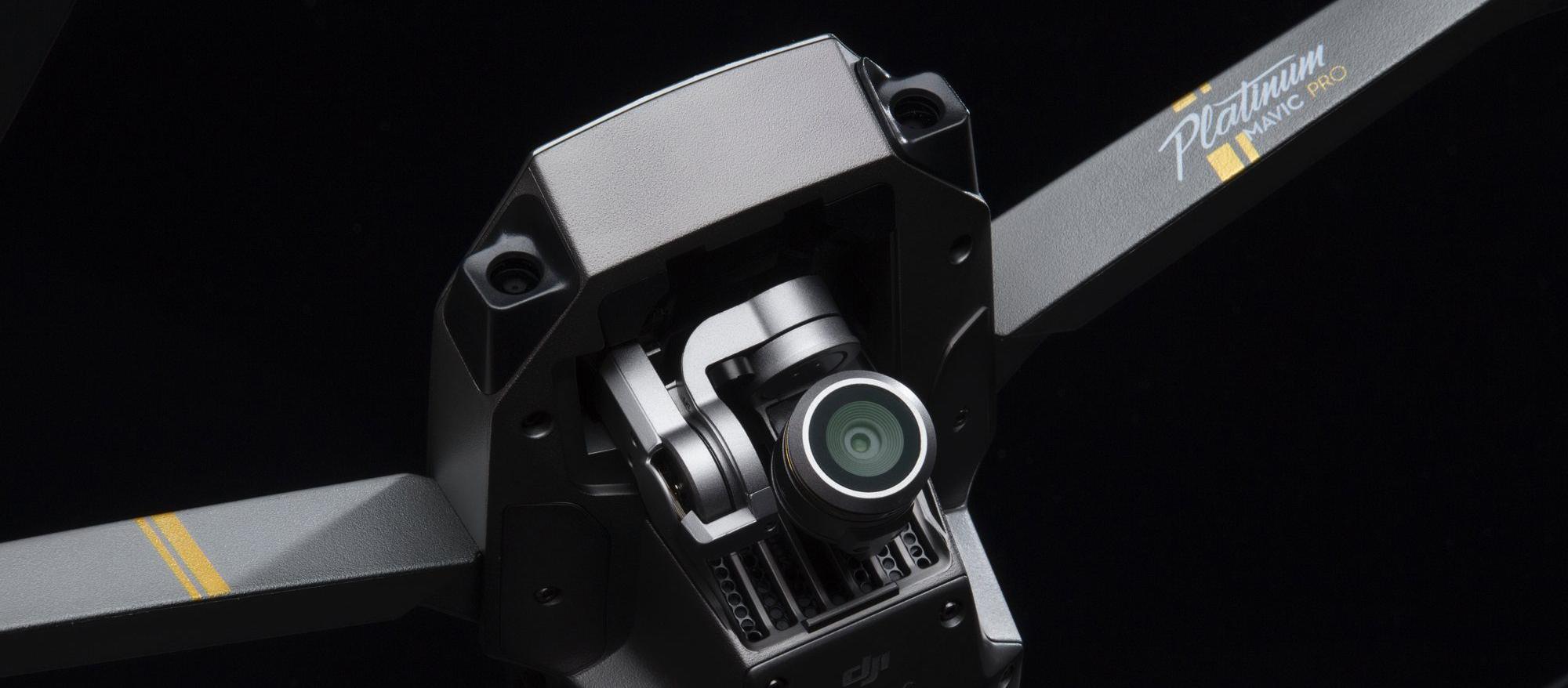 Mavic Pro Platinum. 4K-видео и мощный интеллект