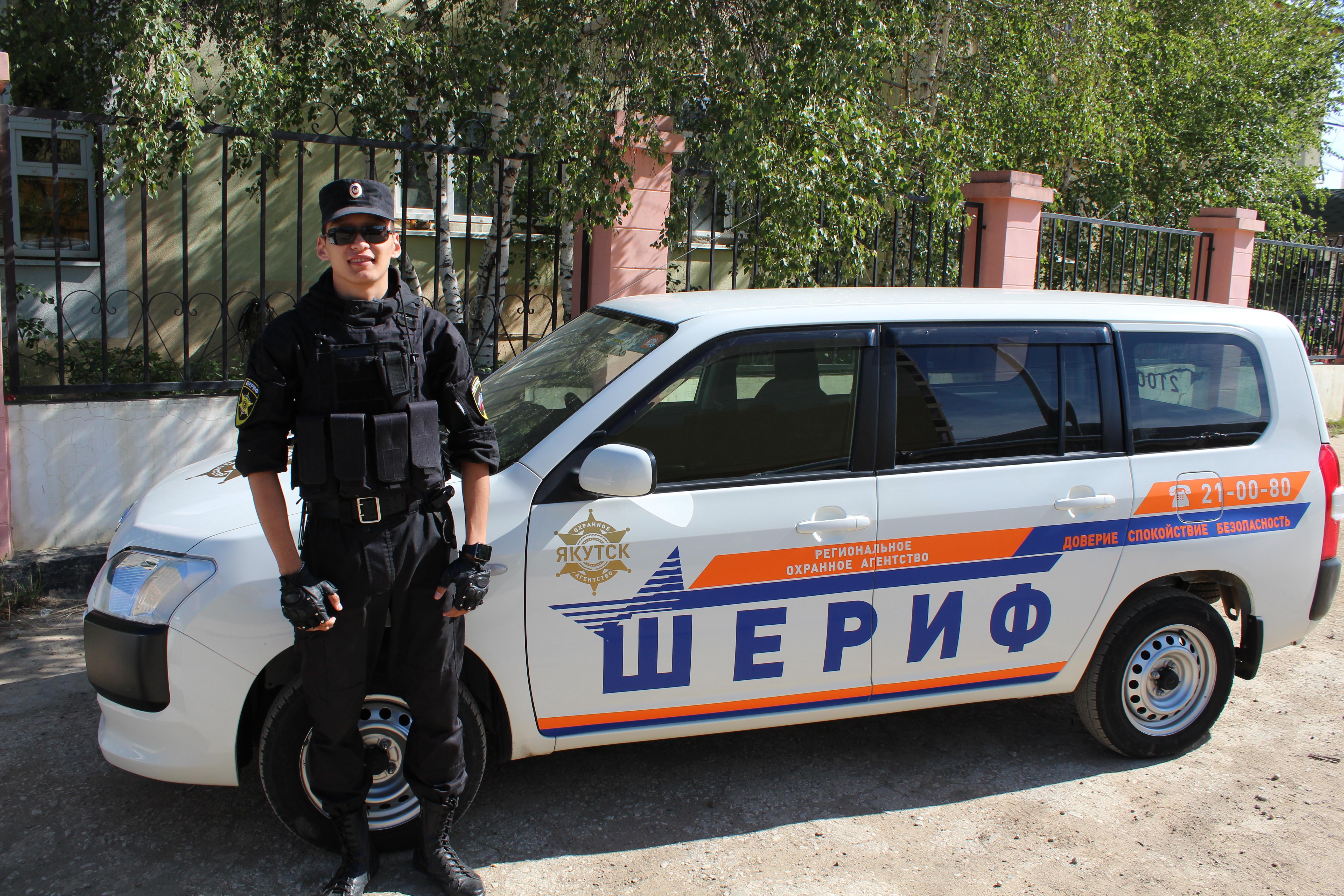 Охрана стационарных объектов в Якутске