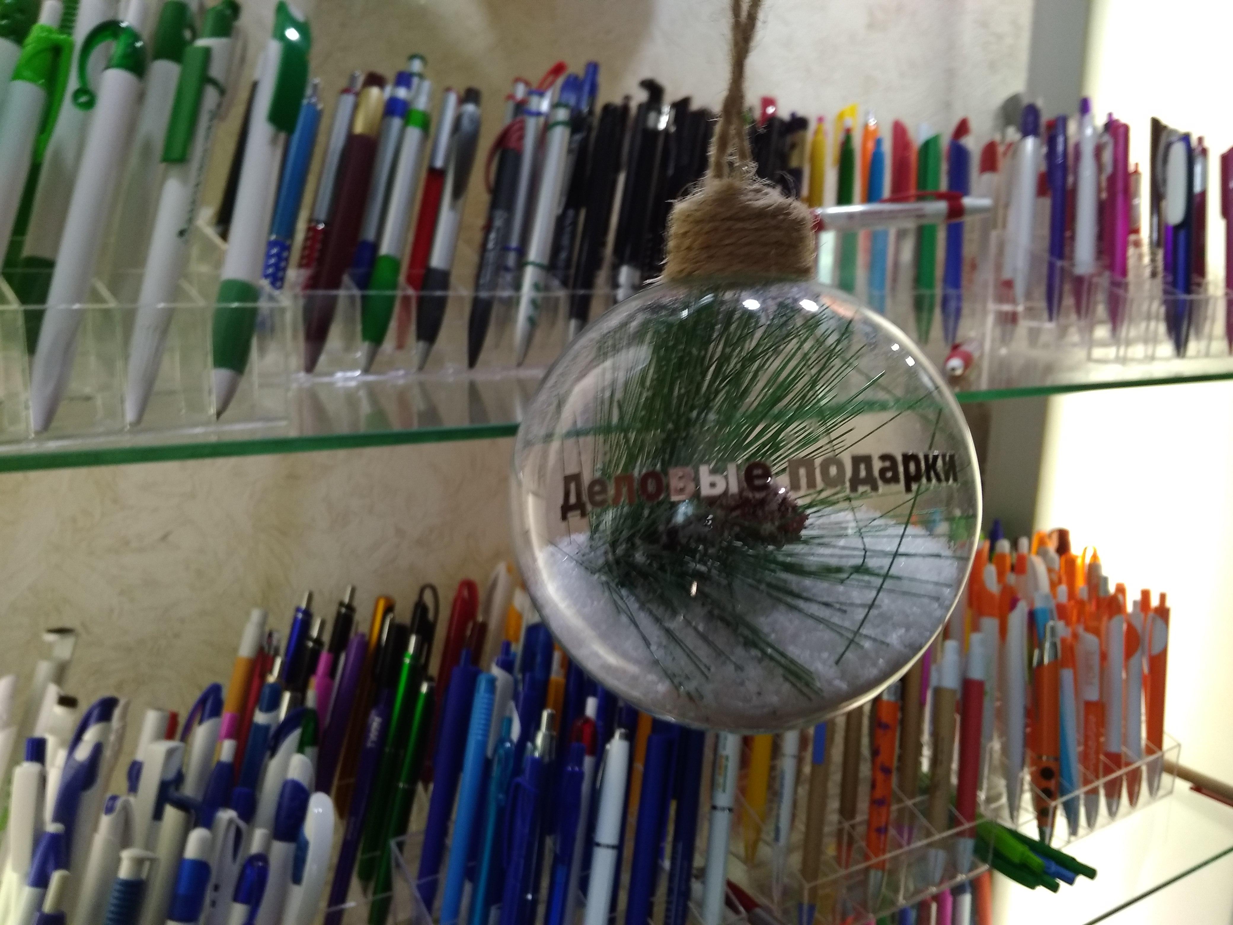 новогодние шары с логотипом