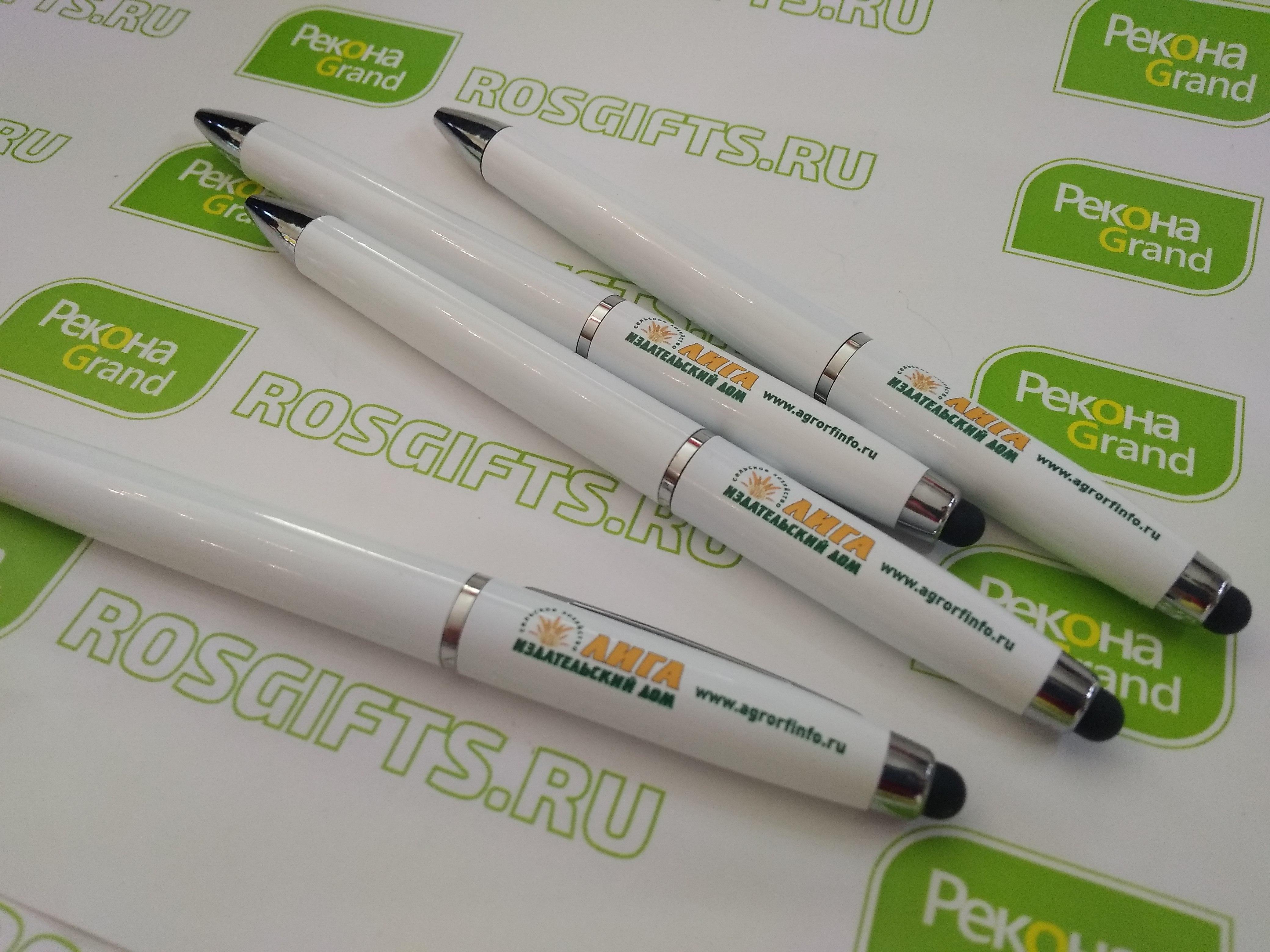 ручки со стилусом с логотипом