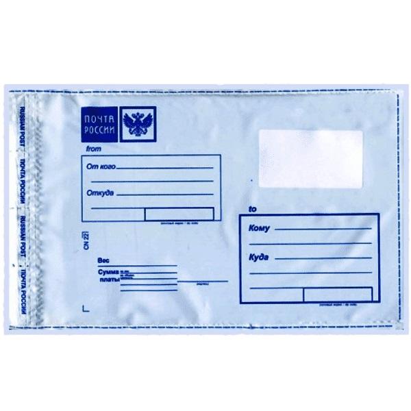 Почтовая упаковка для отправки посылок от производителя 1_pochtovaya-upakovka.ru