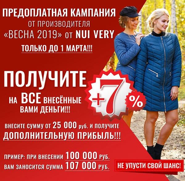 1_Nui-very.ru.jpg