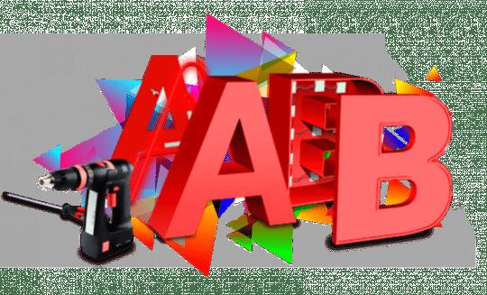 РАЗВИТИЕ РЕБЕНКА: Цветные Карточки с Буквами Алфавита | 327x540