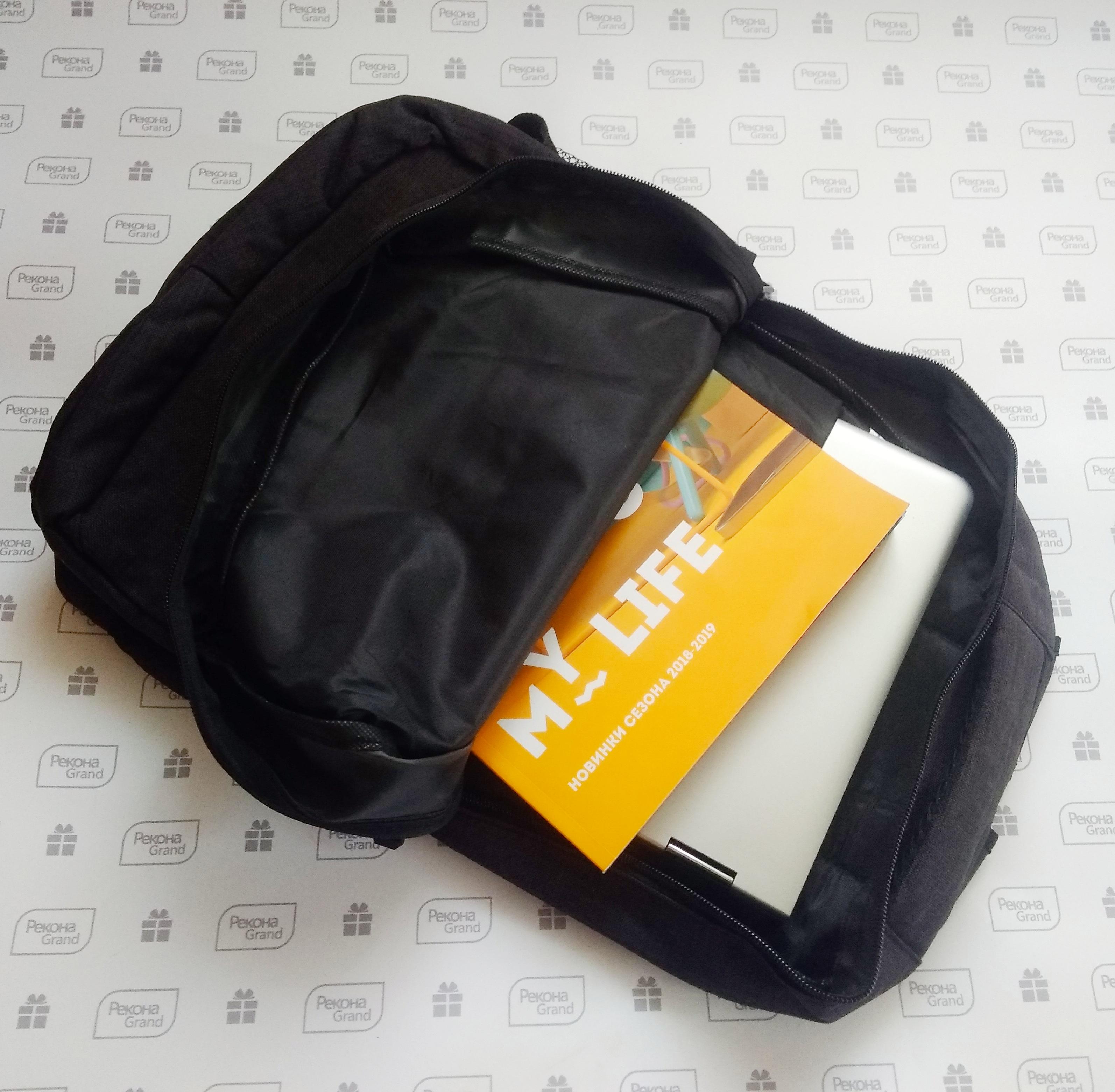 рюкзаки оптом с доставкой по РФ