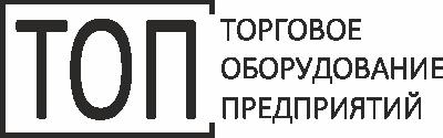 Компания Торговое оборудование предприятий, Казань