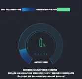 xiaomi qicycle режим скорости