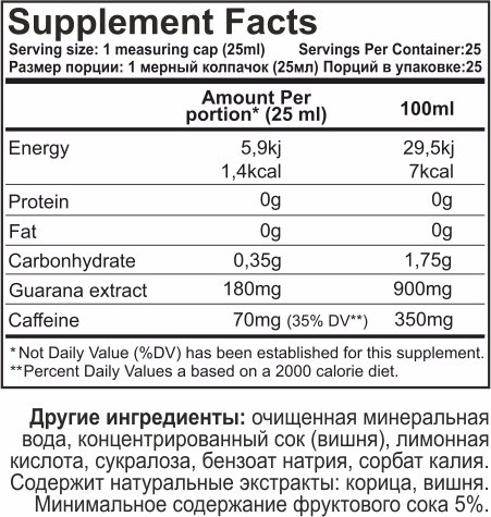 Life Guarana power concentrate 500ml Cherry