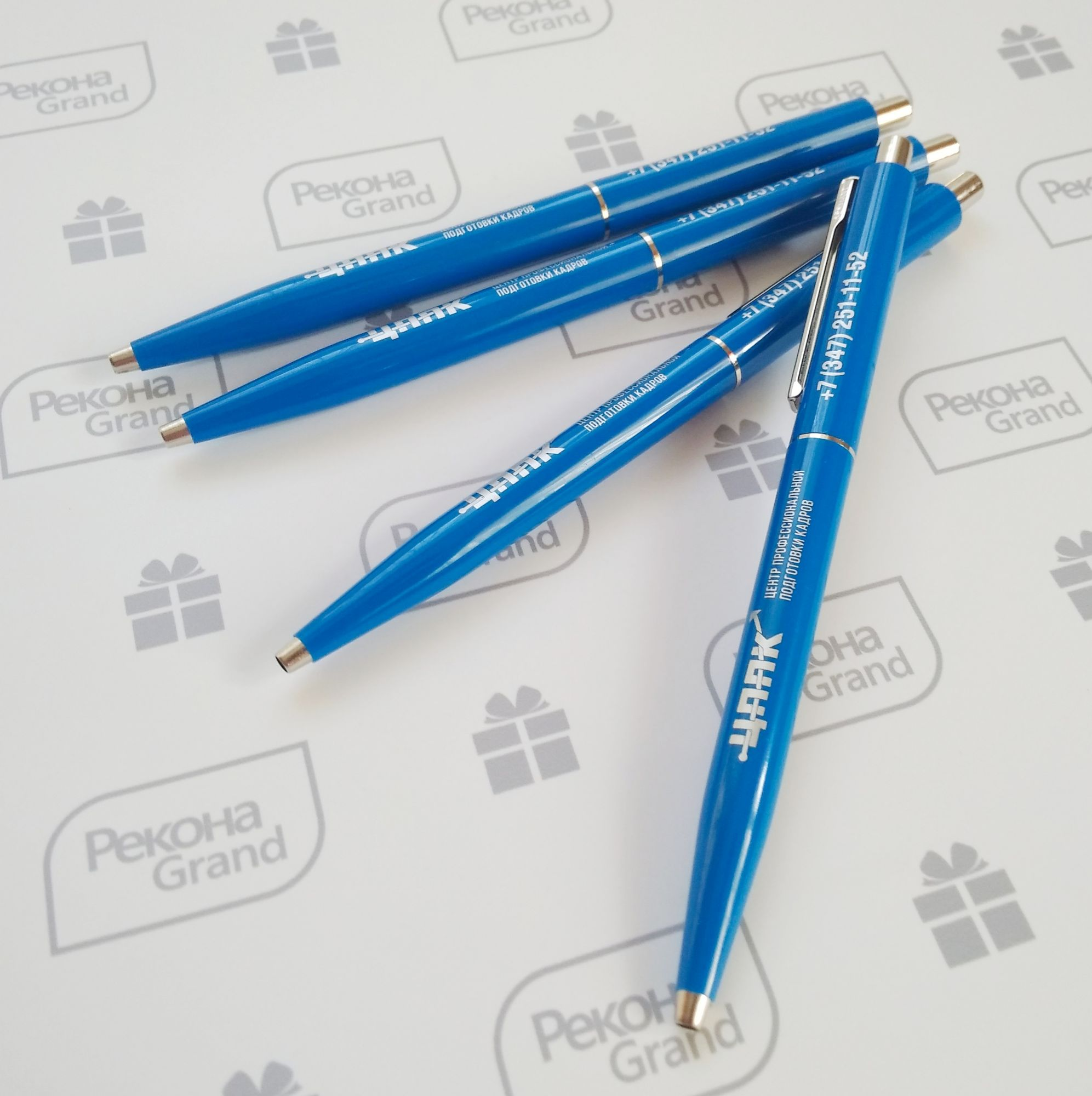 ручки с логотипом в Москве
