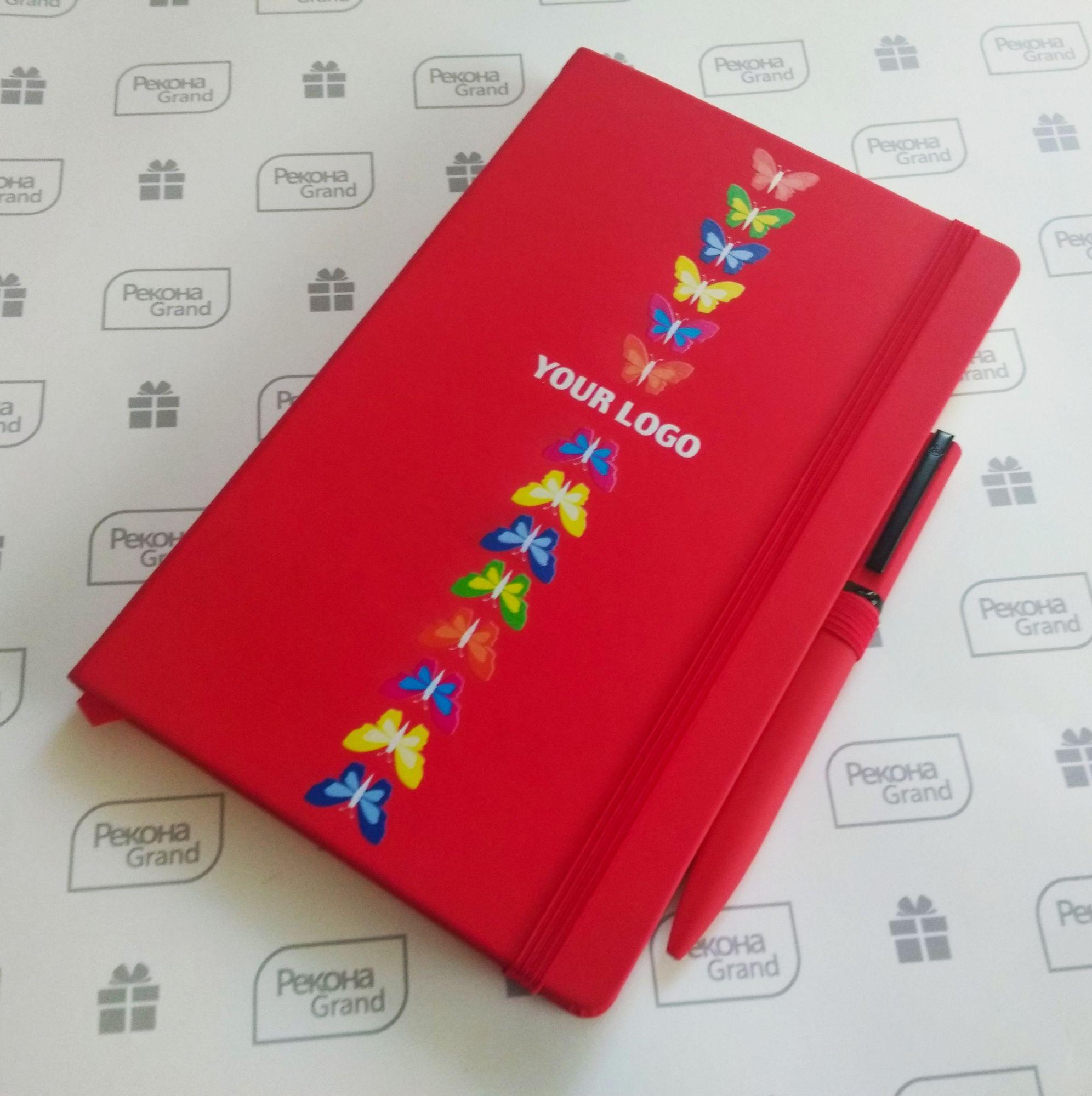 ежедневники с логотипом с полноцветной печатью
