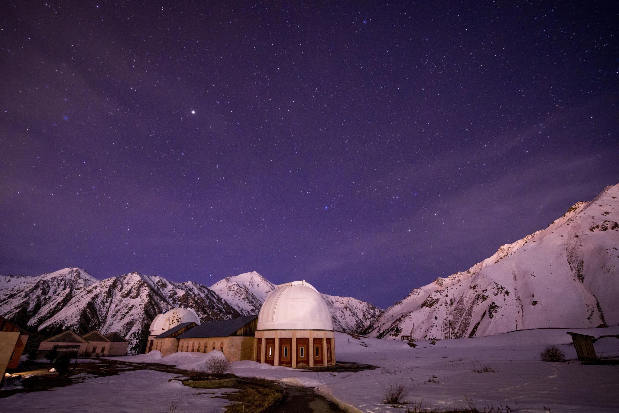 Астрономическая обсерватория Турагентство Discovery Life