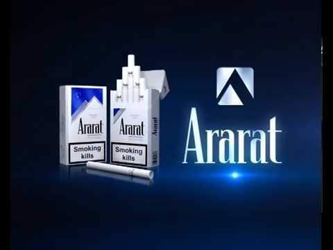 ararat армянские сигареты