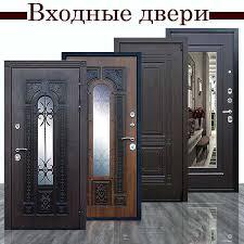 входные двери гайва