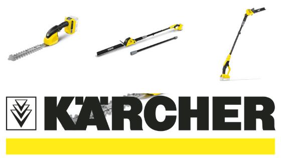 Кусторезы и садовые ножницы от компании Karcher