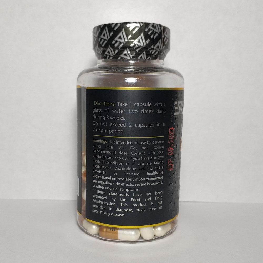 фиторин
