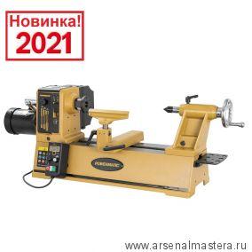 Токарный станок профессиональный по дереву 230 В 1,3 кВт Powermatic PM2014 1792014-RU Новинка 2021 года !