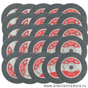 Отрезные диски по металлу 25 шт  SCS41/76 mm - 1pc MILWAUKEE 4932464717-5уп/25шт-АМ