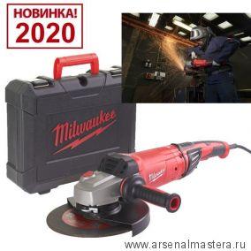 Углошлифовальная машина (УШМ, Болгарка) электрическая 2,4 кВт диск 230 мм Milwaukee AGVKB-24-230 EKX 4933471463 Новинка 2020 года!