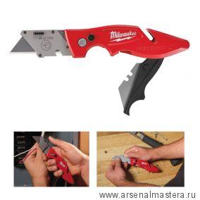 Нож складной многофункциональный с хранением лезвий FASTBACK MILWAUKEE 4932471358