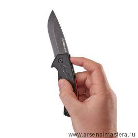 Нож строительный универсальный выкидной гладкое лезвие HARDLINE Milwaukee 48221994