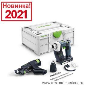 Аккумуляторный строительный шуруповёрт FESTOOL DURADRIVE DWC 18-4500 Basic 576504 Новинка 2021 года !