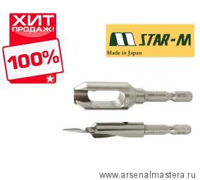 Набор Star-M 58S, для отверстий D4мм с пробочником D12мм М00009112 ХИТ!