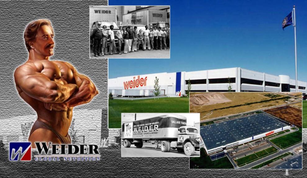 бренд Weider