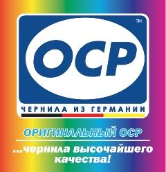 Чернила OCP