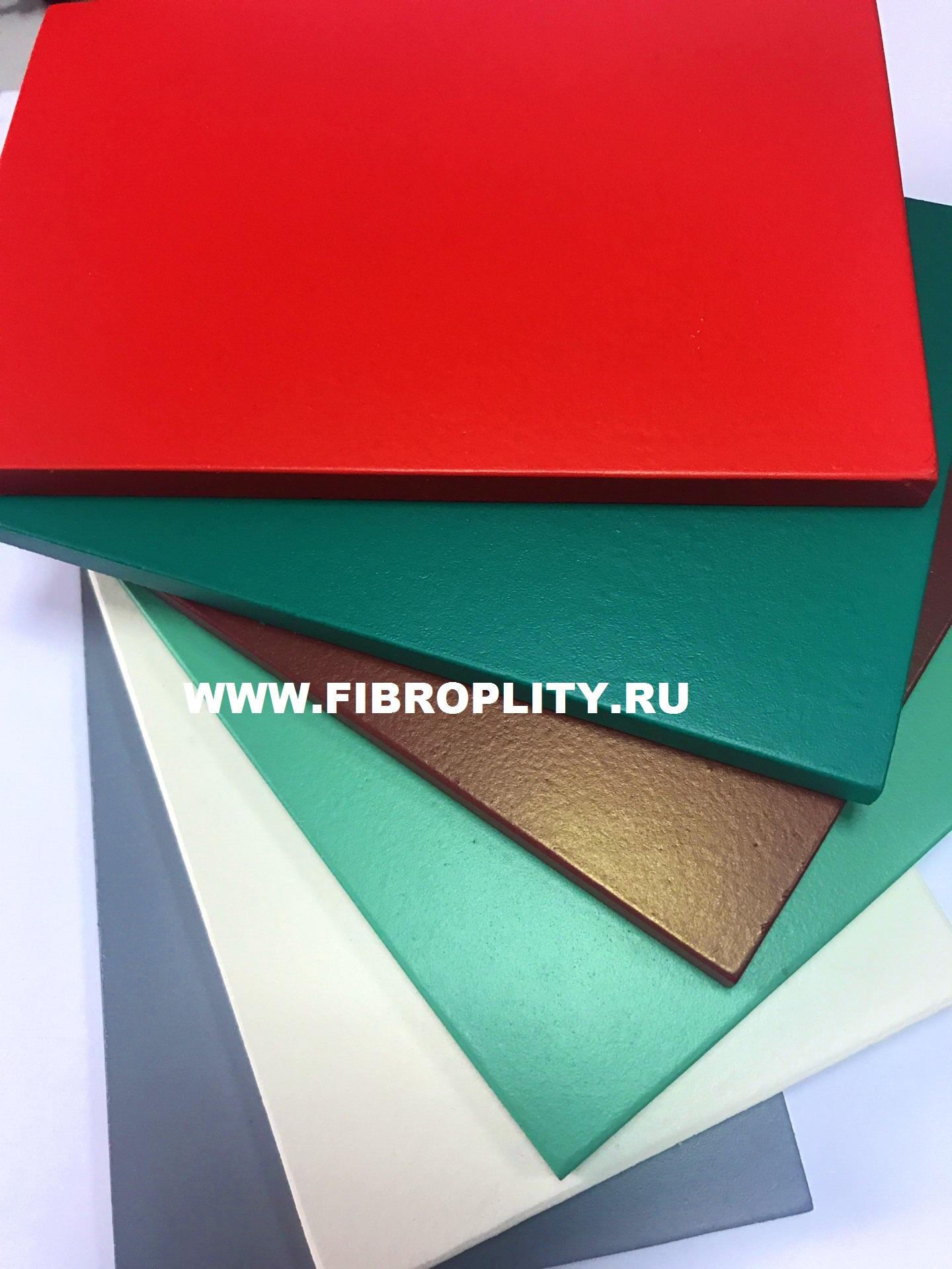 Фиброцементные плиты антивандальные с полиуретановым покрытием.